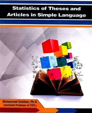 Statistics Of Theses and Articles in Simple Language