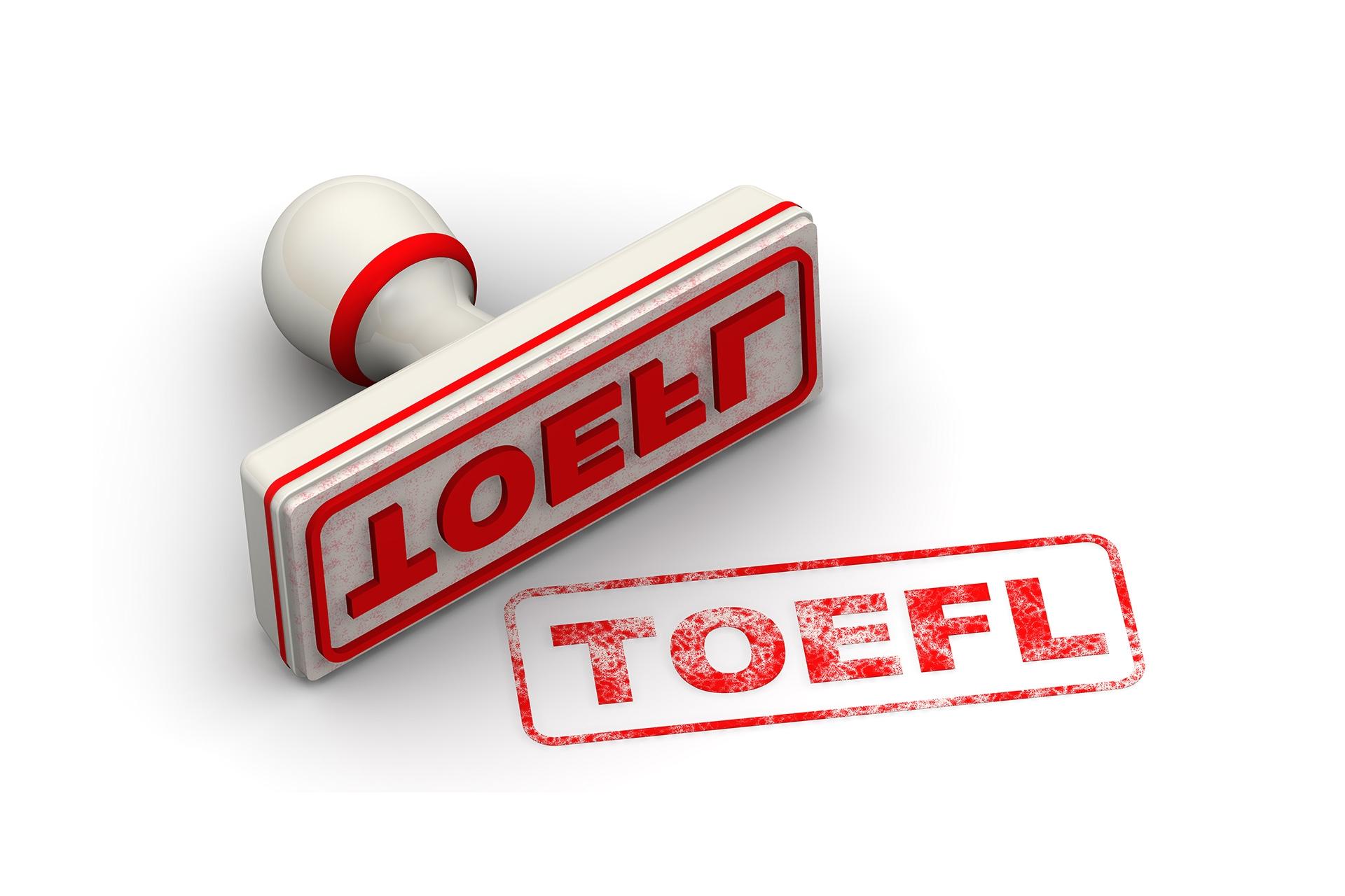 تصویر برای دسته TOEFL