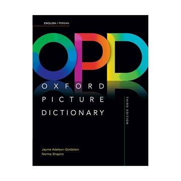 تصویر Oxford Picture Dictionary 3rd English-Persian+CD - Hard Cover