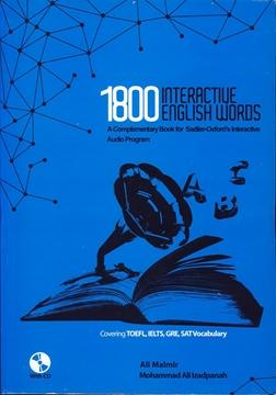تصویر 1800Interractive English Words