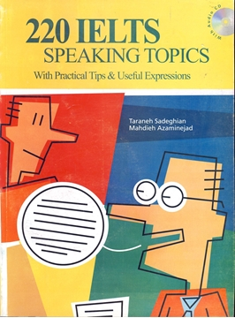 تصویر  220IELTS Speaking Topics