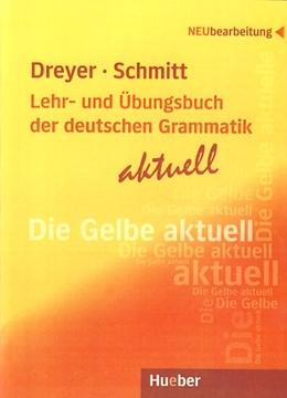 تصویر Grammatik aktuell