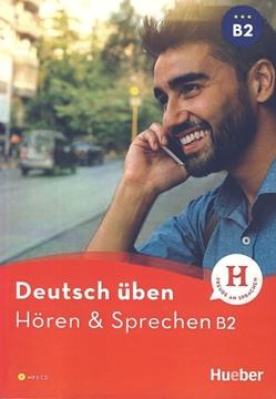 تصویر Horen & Sprechen B2+CD