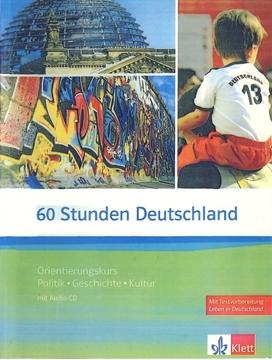 تصویر 60Stunden Deutschland+CD