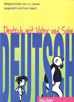 تصویر Deutsch mit Vater und Sohn
