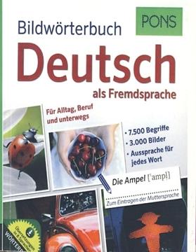تصویر Bildworterbuch Deutsch