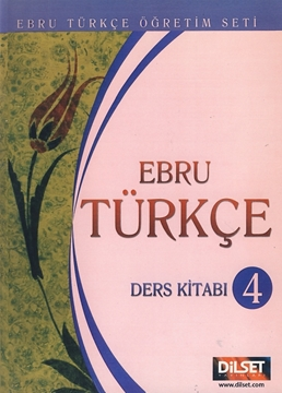 تصویر  EBRU Turkce 4+Calisma Kitabi+CD