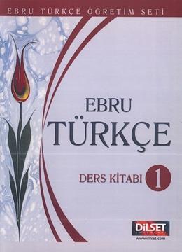 تصویر EBRU Turkce 1+Calisma Kitabi+CD