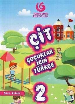 تصویر 2 (Çocuklar İçin Türkçe (ÇİT