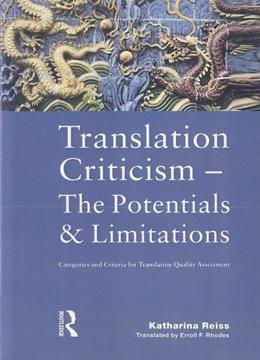 تصویر Translation Criticism- Potentials and Limitations