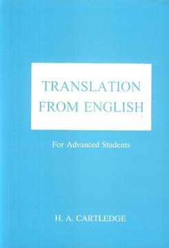 تصویر Translation From English