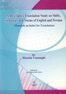 تصویر A Descriptive Translation Study on  Shifts,Strategies and Norms of English and Persian