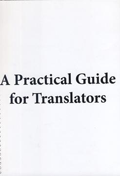 تصویر A Practical Guide for Translators-Fifth Edition