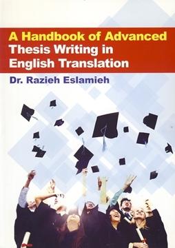 تصویر A Handbook of Advanced Thesis Writing English Translation