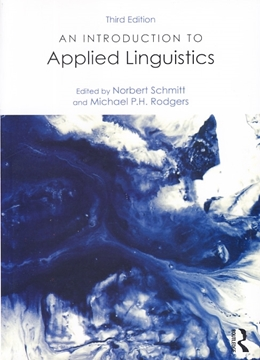 تصویر An Introduction to Applied Linguistics -3th Edition