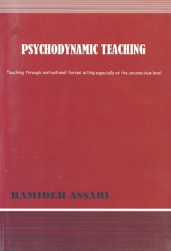 تصویر Psychodynamic Teaching