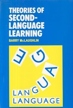 تصویر Theories of Second Language Learning