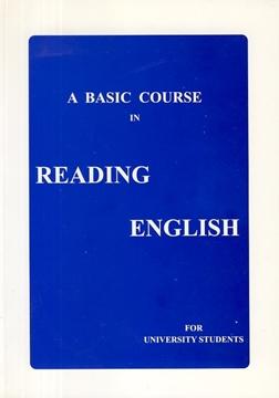 تصویر A Basic Course in Reading English