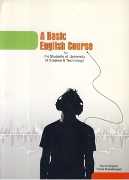 تصویر A Basic English Course